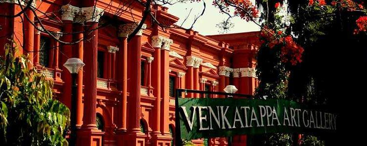Venkatappa Art Gallery in Namma Bengaluru is Unsafe